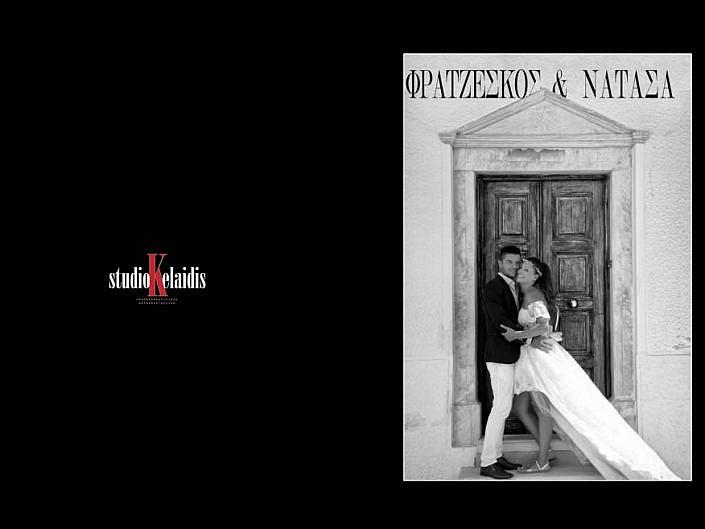Fratzeskos & Natasa